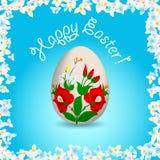Pascua feliz - texto inglés y huevo de Pascua pintado ilustración del vector