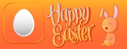 Pascua muy feliz Imagen de archivo libre de regalías