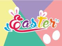 Pascua muy feliz, conejito y huevo con el fondo del color Fotos de archivo