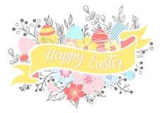 Pascua sazona la tarjeta de felicitaciones Fotografía de archivo libre de regalías