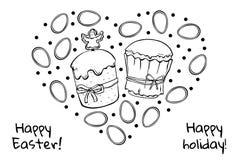 Pasen-cakesglans met eieren vector illustratie