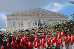 Pasen-decoratie in Moskou Stock Foto's