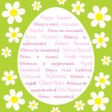 Pasen-groetkaart met tekst in diverse talen Royalty-vrije Stock Afbeeldingen