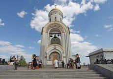 Pasen in Rusland, kerk van Heilige George Zegevierend op Boogheuvel, Moskou Royalty-vrije Stock Afbeelding