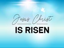 Pasen-Typografiebanner is hij Toegenomen hemel en zon Jesus Christ is onze God toegenomen Christelijke zondagresuraction voor ker vector illustratie