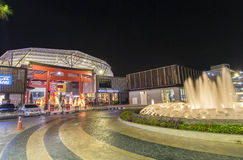 The Paseo Park , Thailand Royalty Free Stock Photography