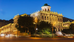 Pashkov House in Moscow, Russia.  Stock Image