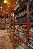 Pashmina和丝绸围巾在伊斯坦布尔 库存图片