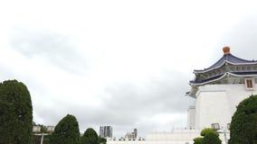 Pasillo conmemorativo de Chiang Kai-shek en Taiw?n