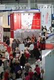 Pasillo de la exposición. Imagen de archivo