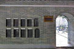 Pasillo de rogación femenino de la mezquita del huaishengsi fotografía de archivo libre de regalías