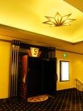 Pasillo del cine con el cartel vacío Fotos de archivo libres de regalías