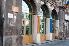 Pasillo del distrito 5 de Bucarest Foto de archivo libre de regalías