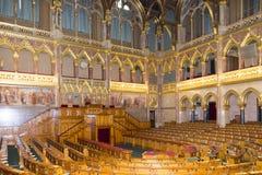 Pasillo húngaro del parlamento Fotografía de archivo libre de regalías