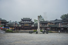 Pasillo largo de la ciudad antigua del pueblo de China Songtao Miao Nationality Autonomous County Miao Imagen de archivo libre de regalías