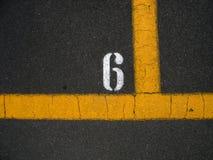 pasio parkować Zdjęcie Stock