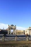 Paso de Arco Della fotos de archivo libres de regalías