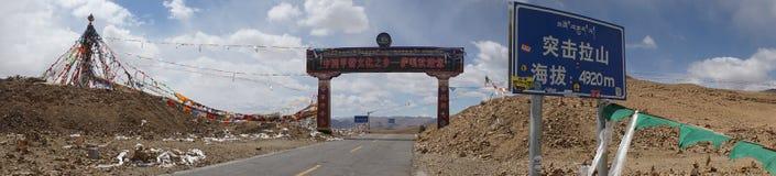 Paso de montaña 4920 v Imagen de archivo