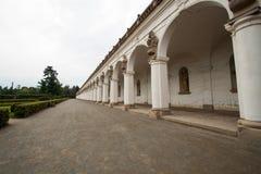 Paso en el jardín de Kromeriz Imagen de archivo