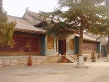 paso estratégico de la Qin-dinastía en Henan imagen de archivo libre de regalías