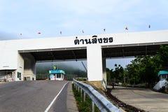 Pasos de la frontera de Tailandia y de myanmar (Dan Singkron) Imagenes de archivo