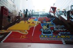 Pasos de Pokemon en la estación de Kyoto Imagen de archivo