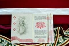 Paspoort van de Letse Staat Royalty-vrije Stock Foto's