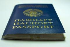 Paspoort van de Republiek Wit-Rusland Stock Afbeelding