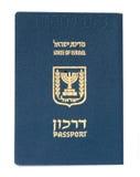 Paspoort van een burger van Israël Royalty-vrije Stock Foto