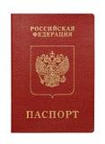 Pasport da Federação Russa (isolada) Fotografia de Stock Royalty Free