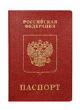 Pasport of Russian Federation (isolated). Close up of pasport of Russian Federation (isolated Royalty Free Stock Photography