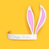 Pasqua Bunny Label Fotografia Stock Libera da Diritti