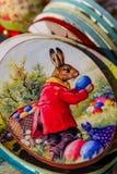 Pasqua ethno-giusta in Užhorod Immagini Stock Libere da Diritti