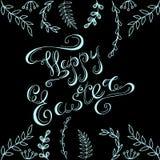 Pasqua felice Fotografia Stock