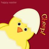 Pasqua felice! Immagine Stock Libera da Diritti