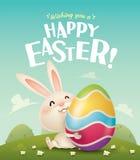 Pasqua felice! illustrazione vettoriale