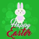 Pasqua felice Immagine Stock Libera da Diritti