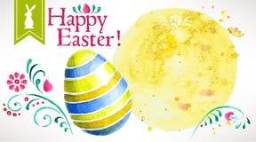 Pasqua felice! (+EPS 10) Fotografia Stock Libera da Diritti