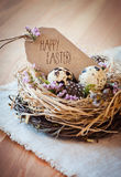 Pasqua felice! II Fotografia Stock Libera da Diritti