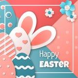 Pasqua felice Modello di vettore illustrazione vettoriale