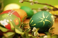 Pasqua-uovo immagine stock libera da diritti