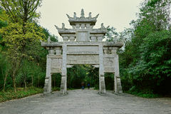 Passage commémoratif de passage de Jianmen (Jianmenguan) image stock