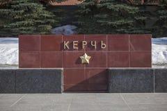 Passage couvert de granit avec le nom des héros-villes Kerch Image stock