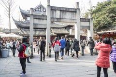Passage de mémorial de Jinlin photo libre de droits
