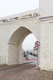 Passage gates in wall in Kremlin, Kazan Royalty Free Stock Photos
