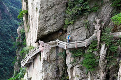 Passage on the Huang Shan Mountain Royalty Free Stock Photo