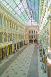 Passage in Odessa Royalty Free Stock Photos