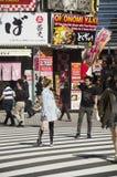 Passage piéton de peuple japonais et de voyageurs d'étranger et PO de marche Images libres de droits
