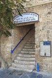 Passage to the old Jaffa, Tel Aviv, Israel. TEL AVIV, ISRAEL - SEPTEMBER 17, 2017: It is a passage with a ladder to the old town from the Jaffa embankment Stock Photography