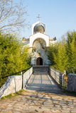 The passage to the temple of Saint Petka of Bulgaria in the Rupite, Bulgaria Stock Photos